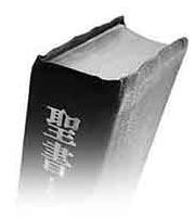 聖書無料プレゼント